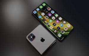 Iphone Lipat © iPhone