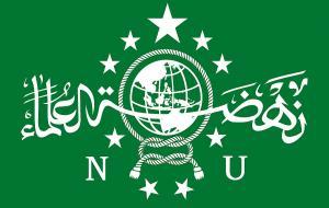 Logo Nahdlatul Ulama © wikipedia