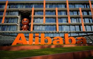 Alibaba © Alibaba