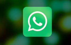 Whatsapp © Whatsapp