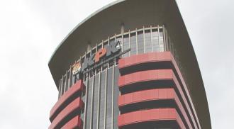 Gedung KPK (Image Credit: kpk.go.id)