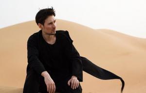 Pavel Durov, CEO Telegram © instagram.com/durov