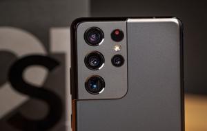 Samsung Galaxy S21 Ultra © gsmarena.com